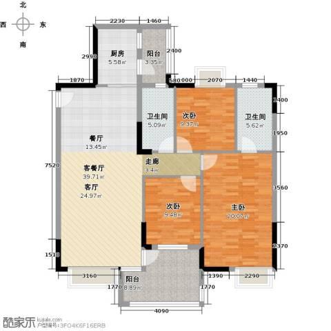 日出观山3室1厅2卫1厨150.00㎡户型图