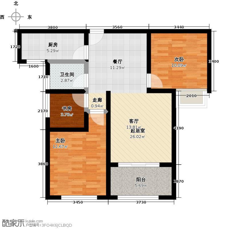 豪森名邸92.00㎡A13室2厅1卫92平户型3室2厅1卫