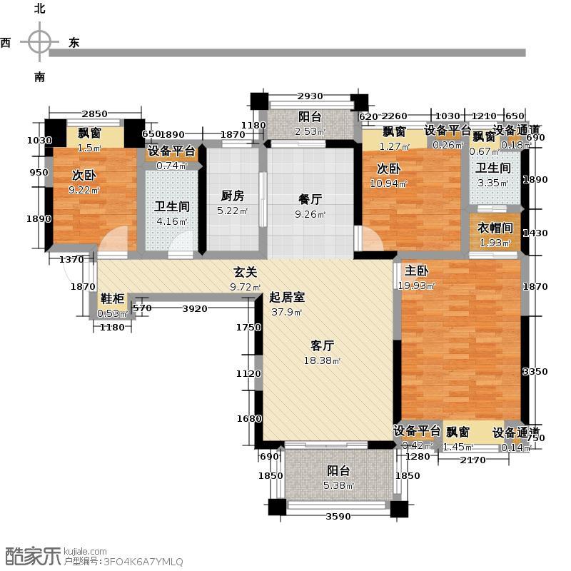 中海朝阳郡129.00㎡二期铂宫B户型3室2厅2卫