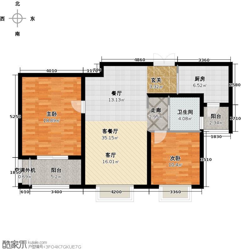 阳光星期8二室二厅一卫94.84平米户型
