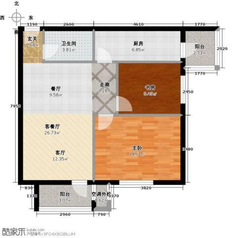 巴克寓所二期(摩界)2室1厅1卫1厨79.00㎡户型图