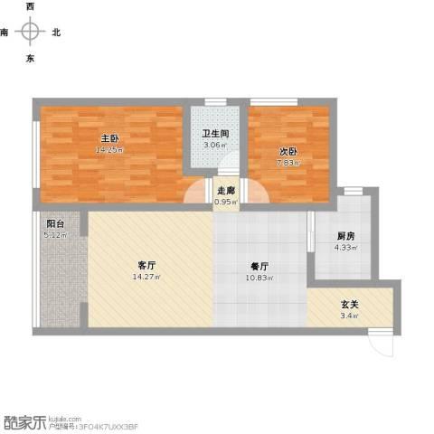 九如御2室1厅1卫1厨92.00㎡户型图