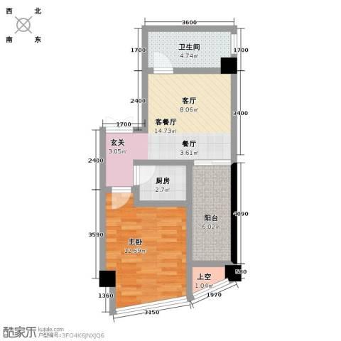 利君明天三期1室1厅1卫1厨54.00㎡户型图