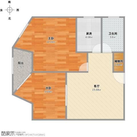 冠华大楼2室1厅1卫1厨54.24㎡户型图