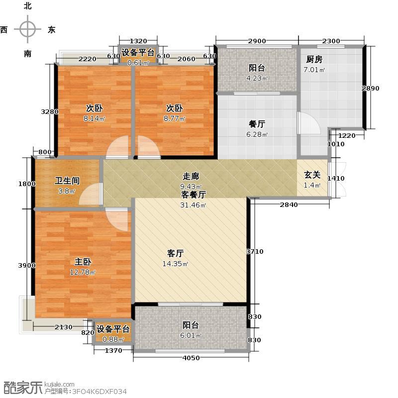 鑫苑名家108.81㎡GB1-1,3室2厅1卫户型3室2厅1卫