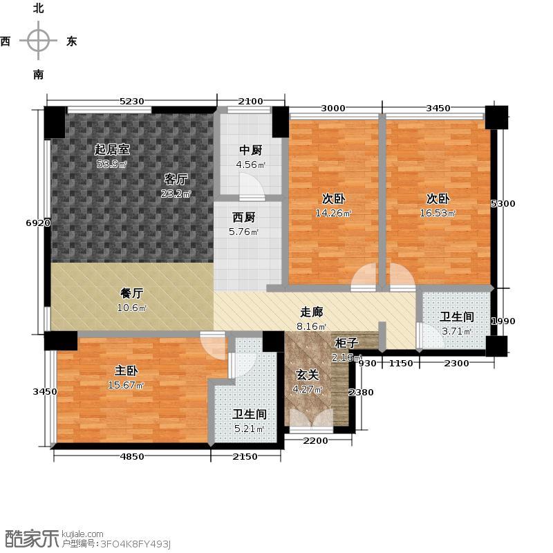 桐城国际160.37㎡(F区)4、5号楼A三室两厅两卫户型