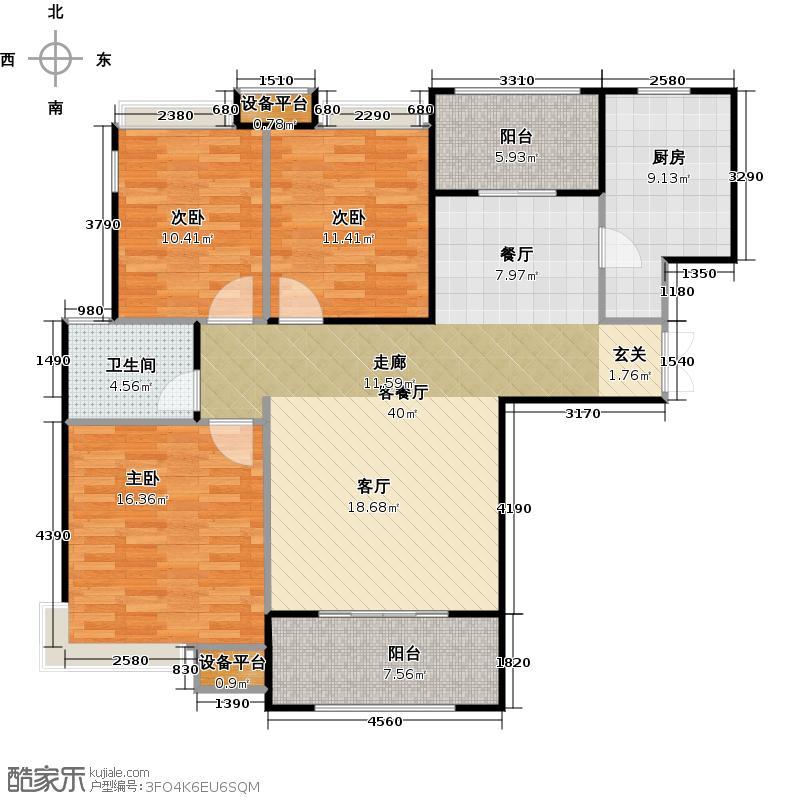 鑫苑名家115.00㎡3室2厅1卫户型3室2厅1卫