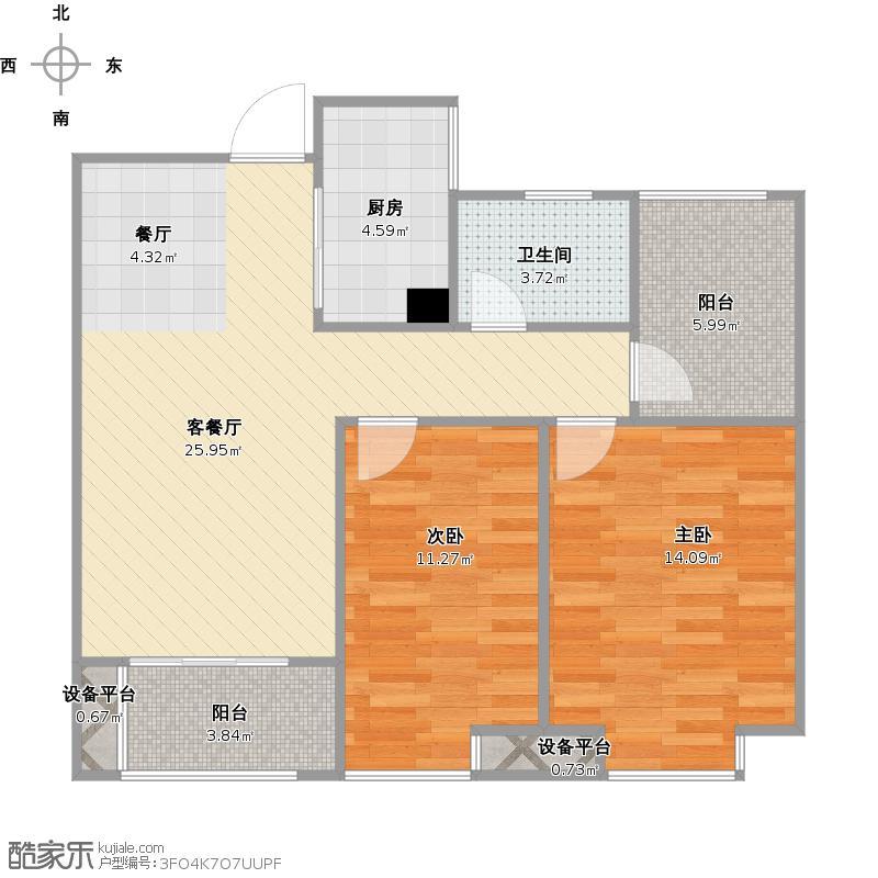 祥源城G1楼E2+改后户型
