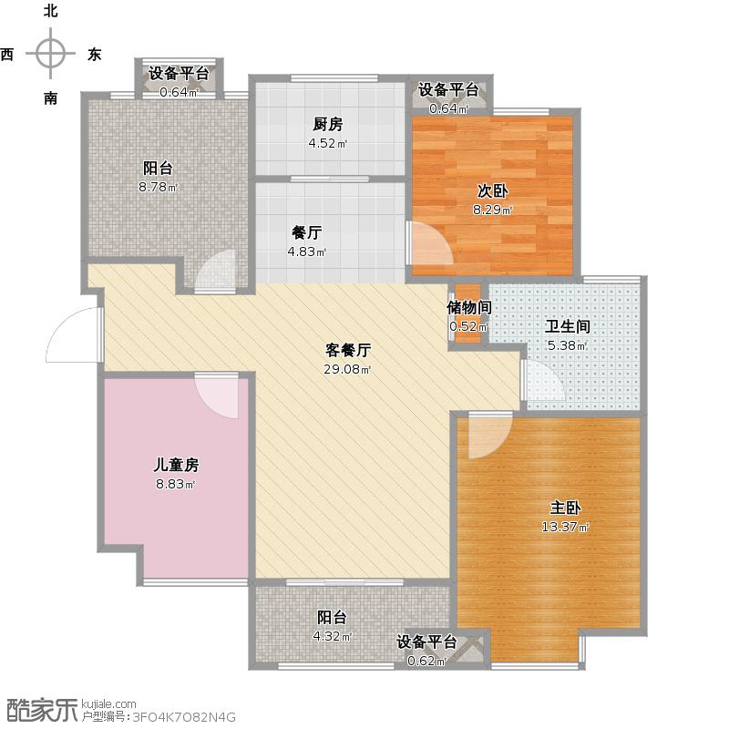 祥源城G1楼F3+改后户型