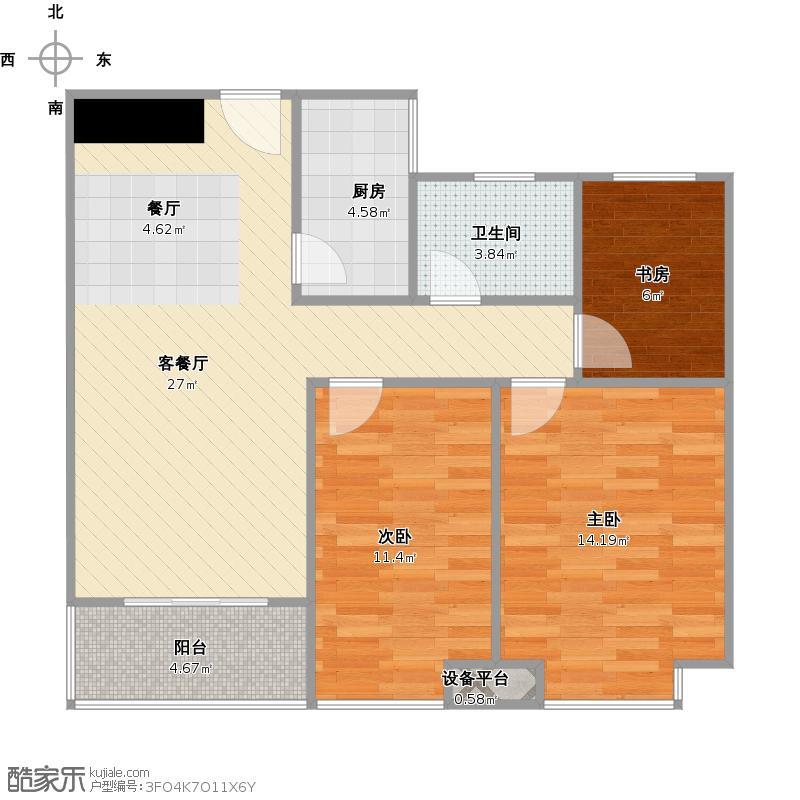 祥源城G4楼B1+改后户型
