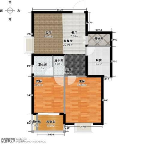 上域(逸庭苑)2室1厅1卫1厨84.00㎡户型图