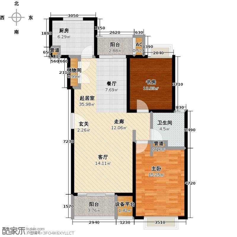 御上海荣御景苑二房二厅一卫面积约93。6平方米户型LL