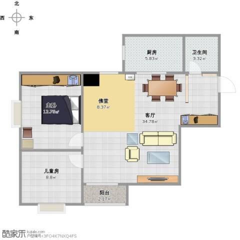 建雅台2室1厅1卫1厨91.00㎡户型图