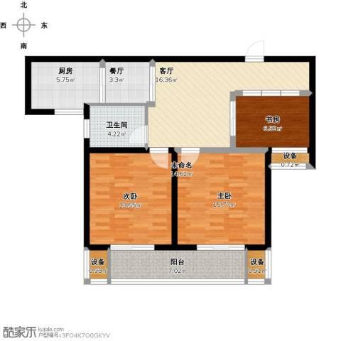 华园星城2室2厅1卫1厨110.00㎡户型图