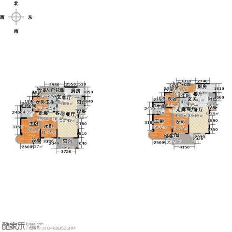 布鲁斯国际新城6室2厅4卫2厨311.00㎡户型图