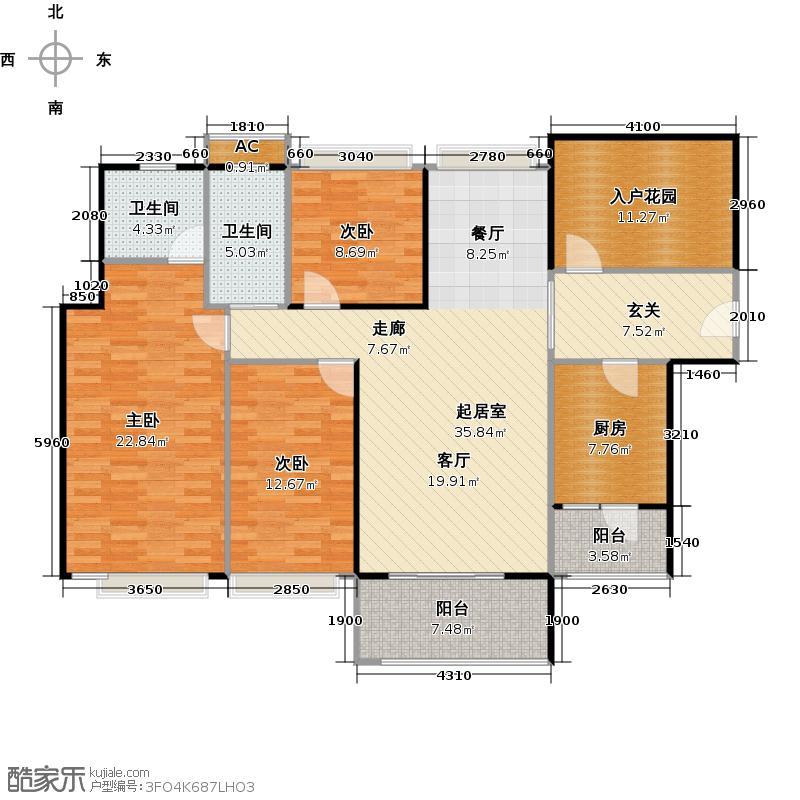 升禾绿城世界137㎡三房户型