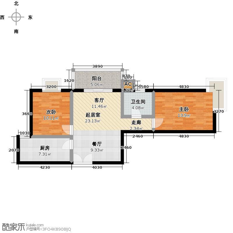 东恒盛世季92.00㎡A户型二室二厅一卫户型