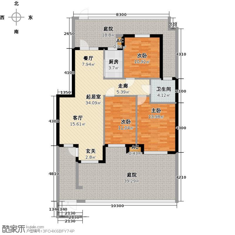 华邑世纪城100.96㎡E1-1户型三室二厅一卫户型QQ