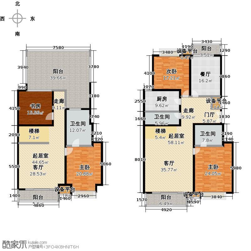 颐清家园240.78㎡E1跃层四室三厅三卫户型