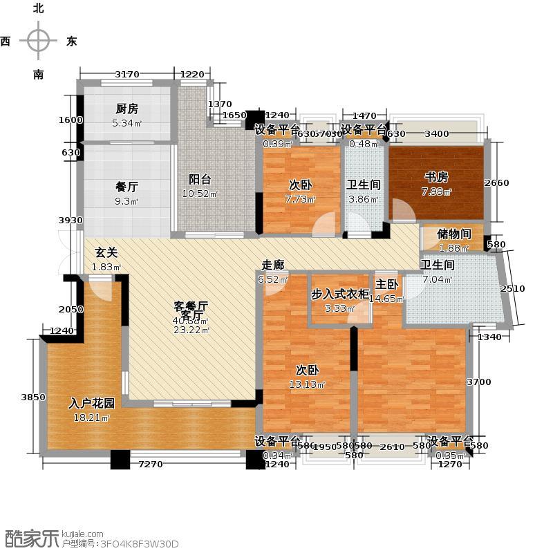 中海北滨1号155.95㎡四房二厅二卫-套内面积155.95平方米-18套户型
