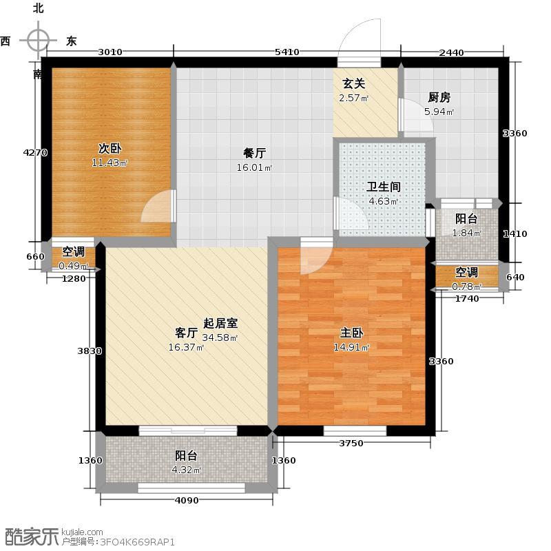 格兰艺堡89.77㎡二房二厅一卫-89.77平方米-27套户型