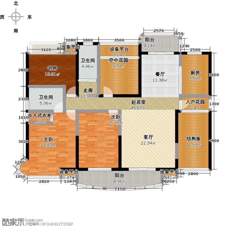 润和紫郡169.22㎡F2三室两厅两卫户型3室2厅2卫