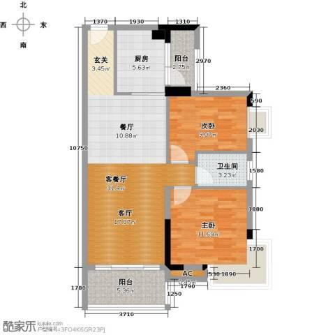 都市兰亭(二期)2室1厅1卫1厨71.00㎡户型图