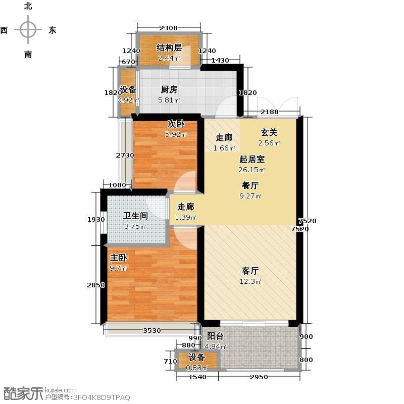 奥林匹克花园72.94㎡B户型 两房两厅一卫户型2室2厅1卫