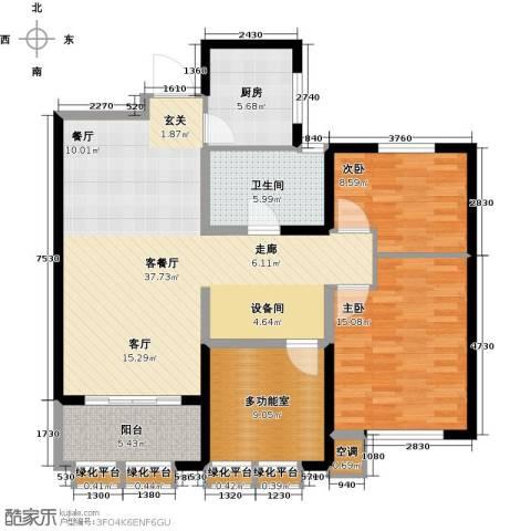 金地假日广场2室1厅1卫1厨103.00㎡户型图