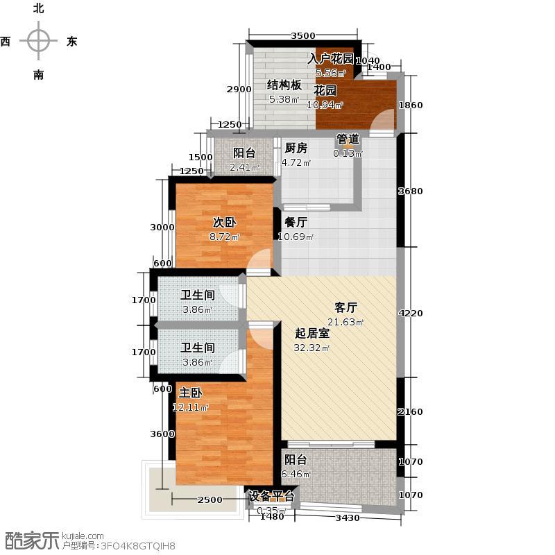 润和紫郡103.98㎡B2两室两厅两卫户型2室2厅2卫