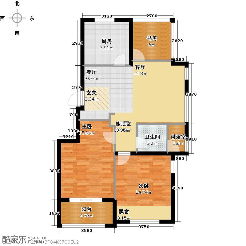 青枫国际90.00㎡青枫国际F户型2+1房户型2室2厅1卫