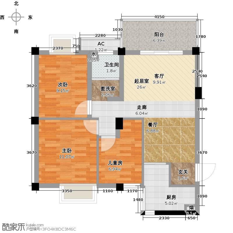 西寓麓山枫86.81㎡3室2厅1卫