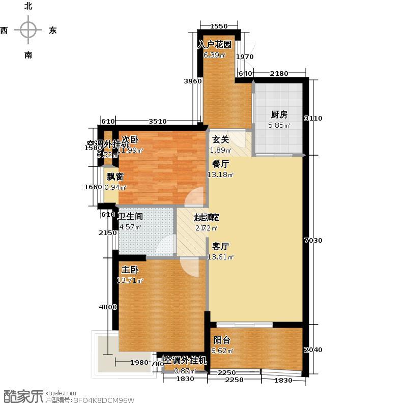 湘域熙岸92.00㎡E2-2(E3-2) 两室两厅一卫户型2室2厅1卫