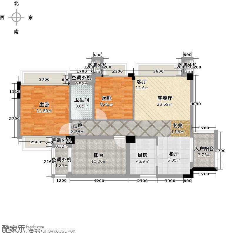 海御新天地88.18㎡5#6#楼-B1户型2室2厅1卫