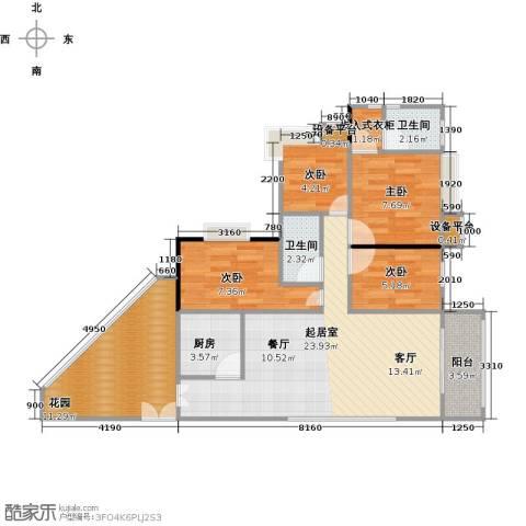 振兴香樟雅苑4室0厅2卫1厨177.00㎡户型图