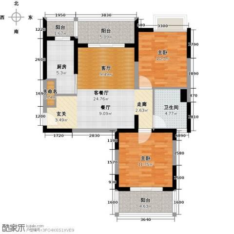 御景龙庭2室1厅1卫1厨93.00㎡户型图