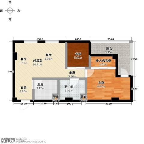新星绿城苹果公寓2室0厅1卫1厨68.00㎡户型图