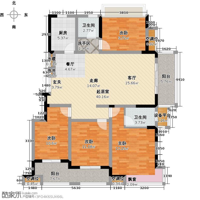 九龙湾润园137.00㎡四室两厅两卫户型4室2厅2卫