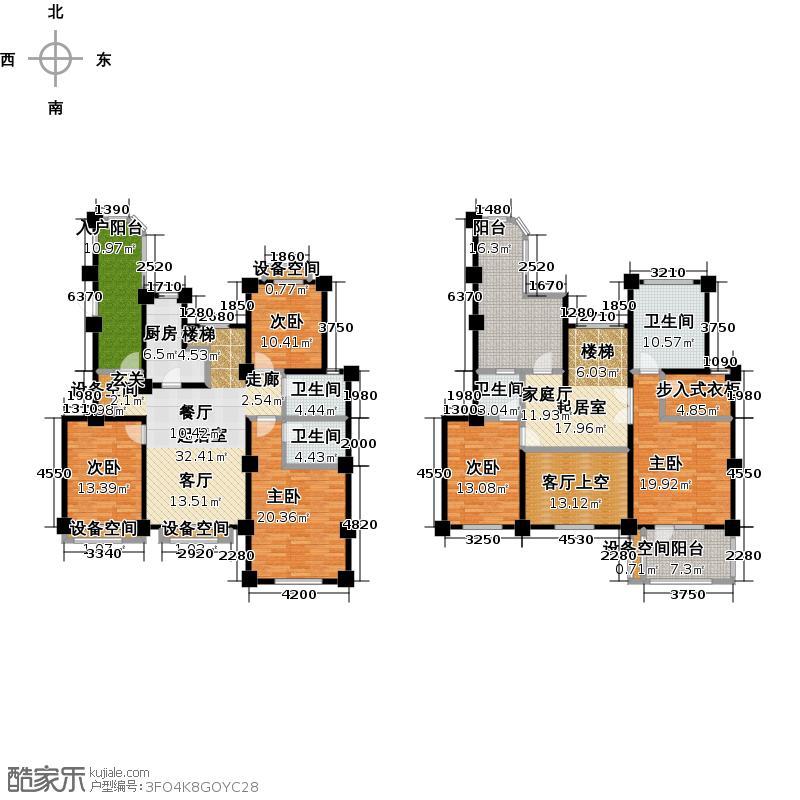 公园360°丨悦丽园227.00㎡五室两厅四卫户型5室2厅4卫