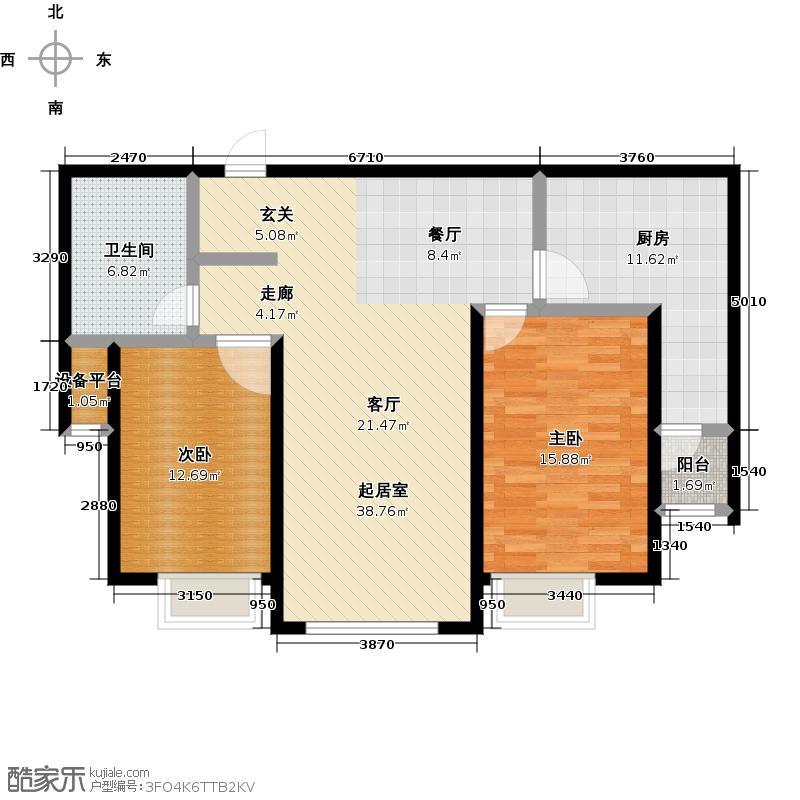 金广东海岸一期二室二厅一卫101平方米户型S