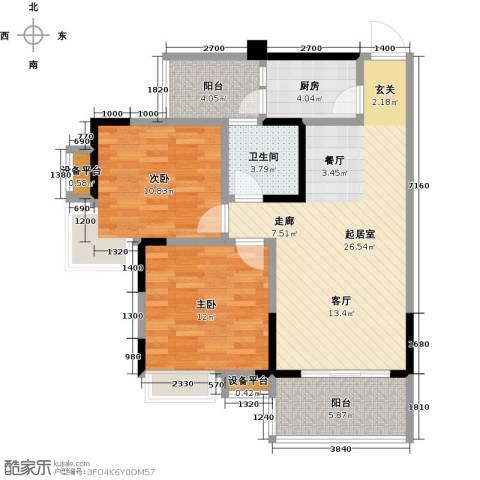 香木林领馆尚城2室0厅1卫1厨98.00㎡户型图