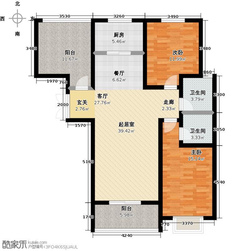 盛世豪庭117.35㎡C户型两室两厅一卫户型2室2厅1卫