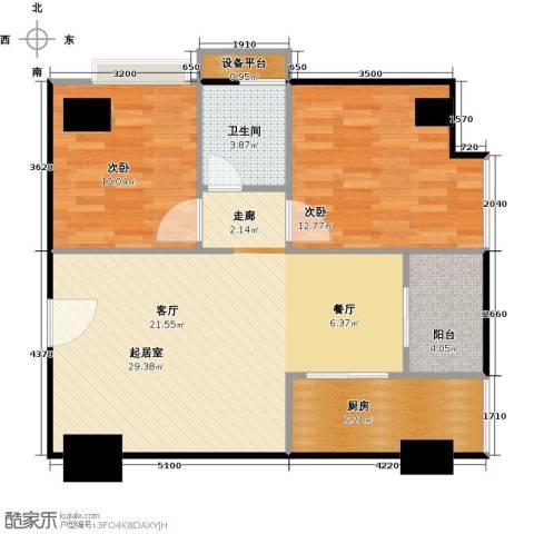 中远铭楼(中远公馆)2室0厅1卫1厨70.00㎡户型图