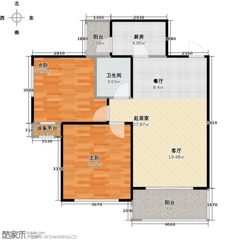 锦地翰城81.00㎡二期A-1#楼D户型2室2厅1卫 81.00㎡户型2室2厅1卫