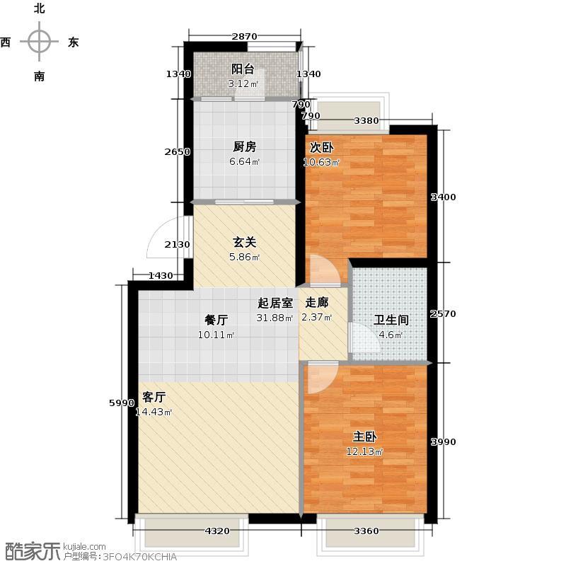 中海景秀馨园B1二室二厅一卫94㎡户型