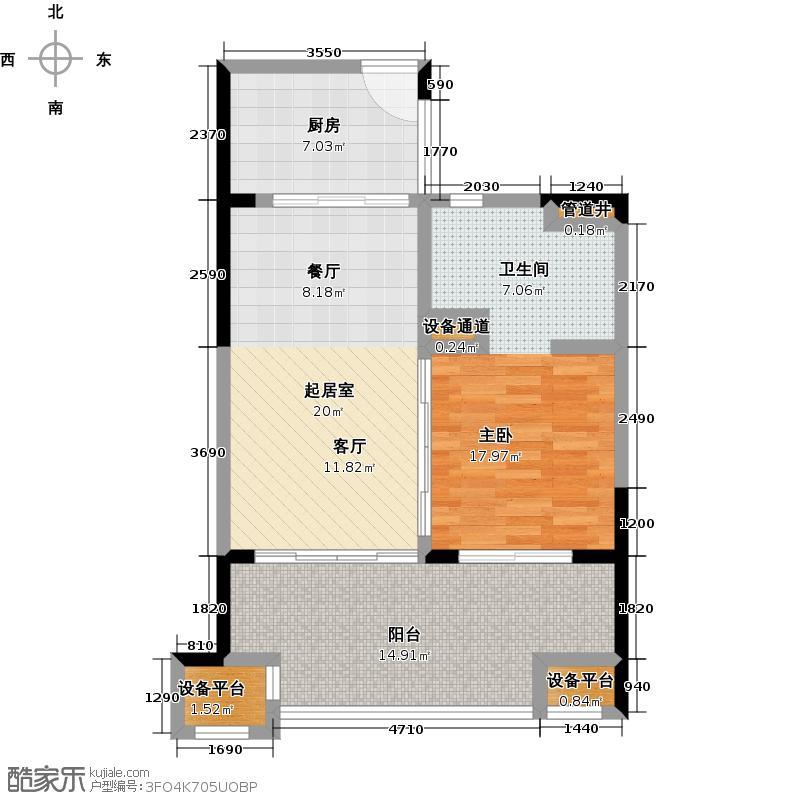 华润・石梅湾九里68.00㎡A户型1室2厅1卫