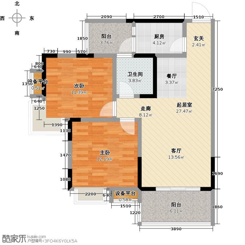 香木林领馆尚城C4-2户型2室1卫1厨