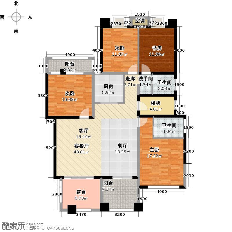 新宇拉菲公馆157.00㎡A2户型4室2厅2卫