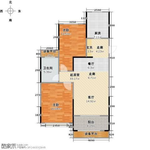 绿地世纪城2室0厅1卫1厨96.00㎡户型图