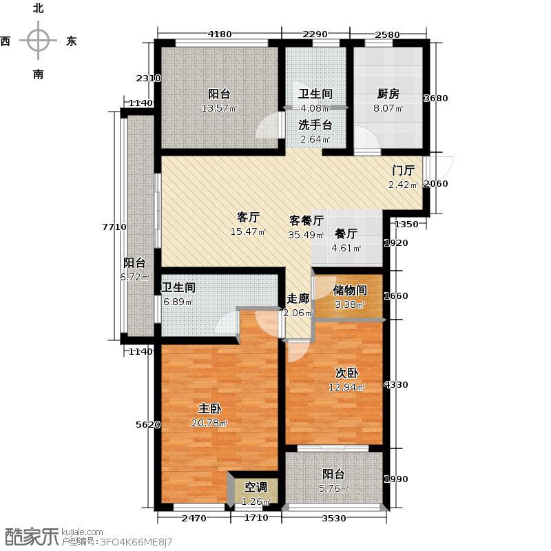 上书房137.00㎡上书房35栋A户型3室2厅2卫